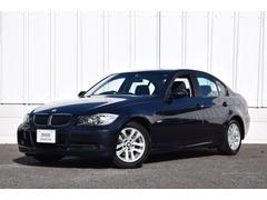 BMW320i 純正ナビ ETC 電動シート キセノン 認定中古車