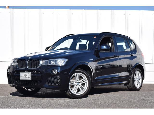 BMW xDrive 20d M-Sport 黒革 クルコン SOS