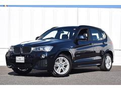 BMW X3xDrive 20d M−Sport 黒革 クルコン SOS