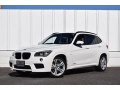 BMW X1xDrive 20i Mスポーツ 認定中古車 ワンオーナー