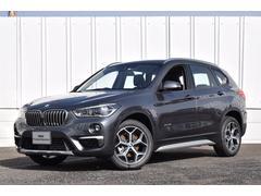 BMW X1sDrive18i xライン HアップD ACC 認定中古車