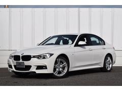 BMW320d Mスポーツ ACC LEDライト コンフォA