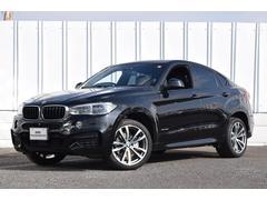 BMW X6xDrive 35iMスポーツ 衝突軽減ブレーキ 認定中古車