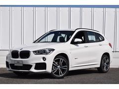 BMW X1xDrive 18d Mスポーツ 登録済未使用車 Aクルコン