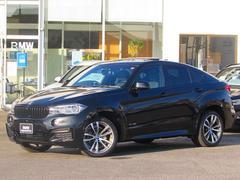 BMW X6xDrive 35i Mスポーツ ブラックグリル セレクトP