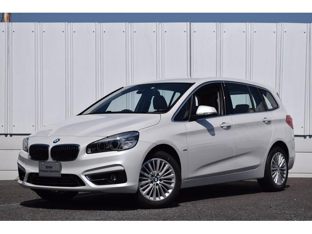 BMW 218iグランツアラー 茶革 前後センサー 登録済未使用車