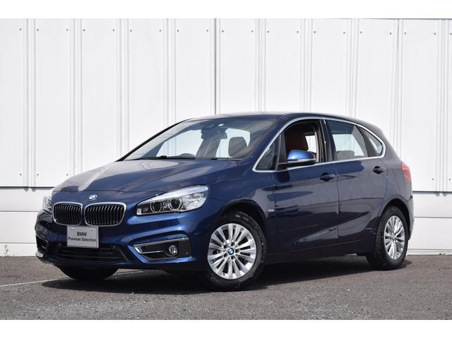 BMW 218iアクティブツアラー 認定中古車 Dアシスト Bカメラ