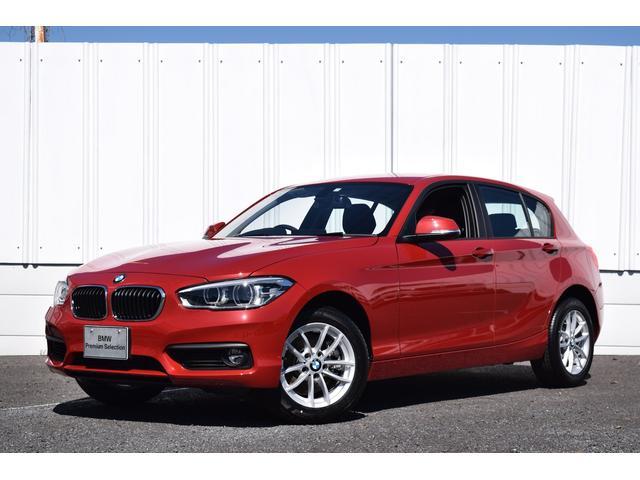 BMW 118i 認定中古車 プラスPKG パーキングサポートPKG