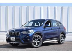 BMW X1xDrive 18d xライン ACC ヘッドアップD