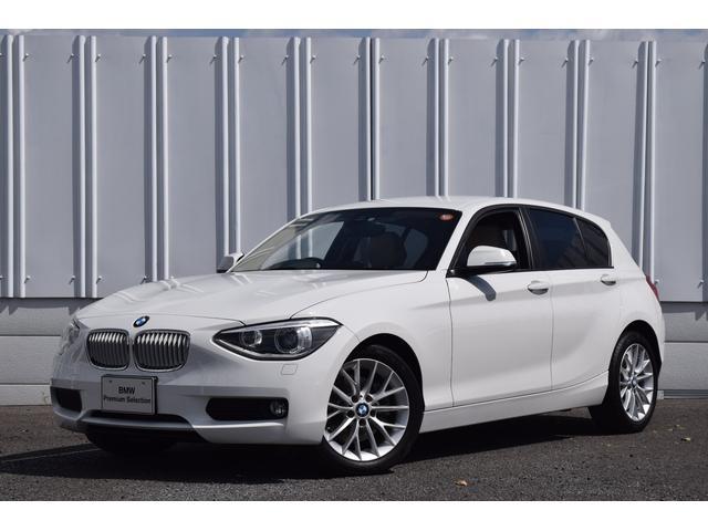 BMW 116i ファッショニスタ 認定中古 Dアシスト ベージュ革