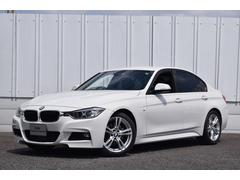 BMW328i Mスポーツ 認定中古車 Dアシスト ACC 地デジ