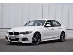 BMW320iMスポーツ 19AW ACC ファストトラックPKG