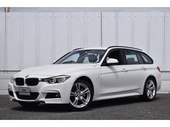 BMW318iツーリングMスポーツ ナビ クルコン 登録済未使用車