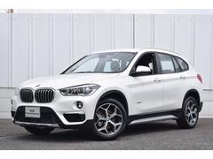 BMW X1sDrive 18i xライン登録済未使用車 HUD ACC