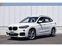 BMW X1xDrive 18d Mスポーツ 登録済未使用車 黒レザー