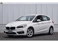 BMW218dアクティブツアラー 認定中古 プラスP BカメPDC
