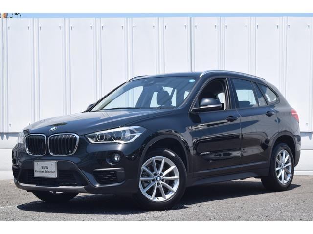 BMW sDrive 18i 認定中古車 Dアシスト Bカメ PDC