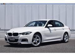 BMW330e Mスポーツiパフォーマンス 登録済未使用車 ACC