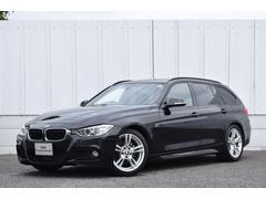 BMW320dツーリングMスポーツ 認定中古車 Dアシスト ACC