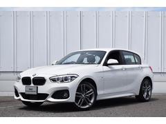 BMW118i Mスポーツ 登録済未使用車 Dアシ ACC 純ナビ