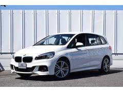 BMW218iグランツアラー Mスポーツ 衝突軽減 Bカメ LED