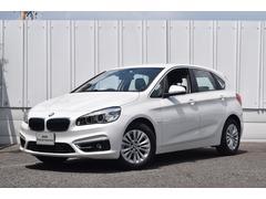 BMW218iアクティブツアラーラグジュアリー Dアシスト 黒革