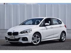 BMW218iアクティブツアラーMスポーツ Dアシ Pアシ Bカメ