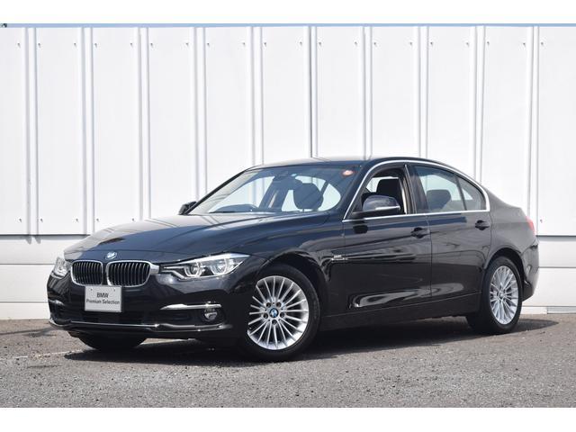 BMW 320iラグジュアリー 認定中古車 Dアシスト 黒革 1オナ