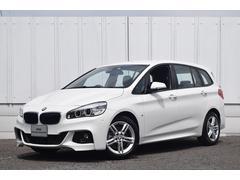 BMW218iグランツアラー Mスポーツ 衝突軽減B 純ナビ