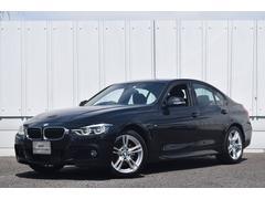 BMW318i Mスポーツ 衝突軽減 クルコン 純ナビ LED