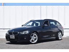 BMW318iツーリング Mスポーツ Dアシスト クルコン