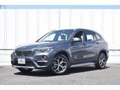 BMW X1xDrive 18dxライン ヘッドアップD ACC 純ナビ