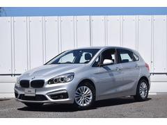 BMW218dアクティブツアラー ラグジュアリー Dアシ Pアシ
