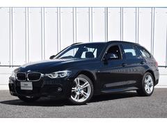 BMW320dツーリング Mスポーツ ACC Dアシスト レーンW