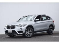 BMW X1xDrive 18d xライン アドバンスセーフティーP