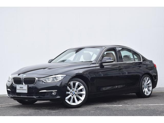 BMW 330eラグジュアリー 認定中古車 PサポートPKG HUD