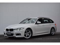 BMW318iツーリングMスポーツ 認定中古車 Dアシスト Bカメ