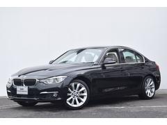 BMW330eラグジュアリー 認定中古車 PサポートPKG HUD