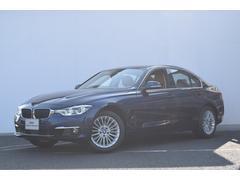 BMW330eラグジュアリーアイパフォーマンス Dアシスト ACC