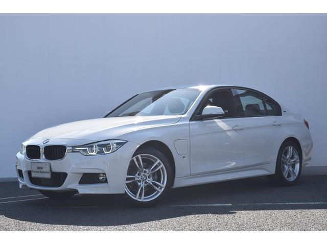 BMW 330e Mスポーツアイパフォーマンス Dアシスト レーンW