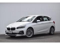 BMW218iアクティブツアラー ラグジュアリー セーフP ACC