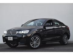 BMW X4xDrive28i Mスポーツ 登録済未使用車 黒革 地デジ
