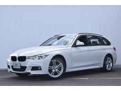 BMW320dツーリング Mスポーツ ACC 黒革 衝突軽減