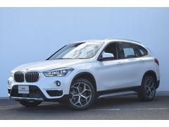 BMW X1xDrive 18d xライン コンフォート サンルーフ