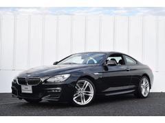 BMW640iクーペ Mスポーツ 登録済未使用車 SR 黒革