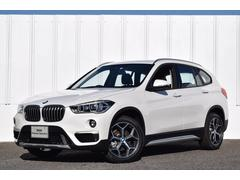 BMW X1xDrive 18d xライン ハイラインパッケージ モカ革