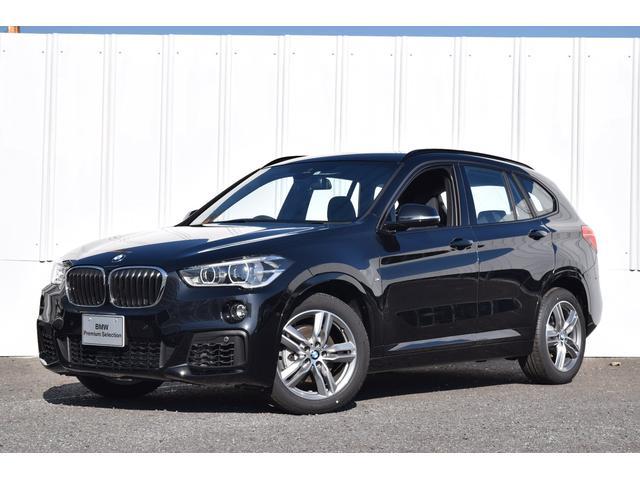 BMW sDrive18iMスポーツ ACC HアップD登録済未使用