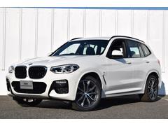 BMW X3xDrive 20i Mスポーツ ACC 茶革 ヘッドアップ
