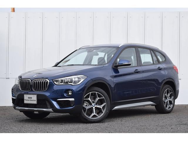BMW xDrive20i xライン 登録済未使用車 ACC HUD