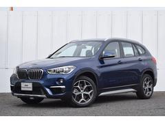 BMW X1xDrive20i xライン 登録済未使用車 ACC HUD